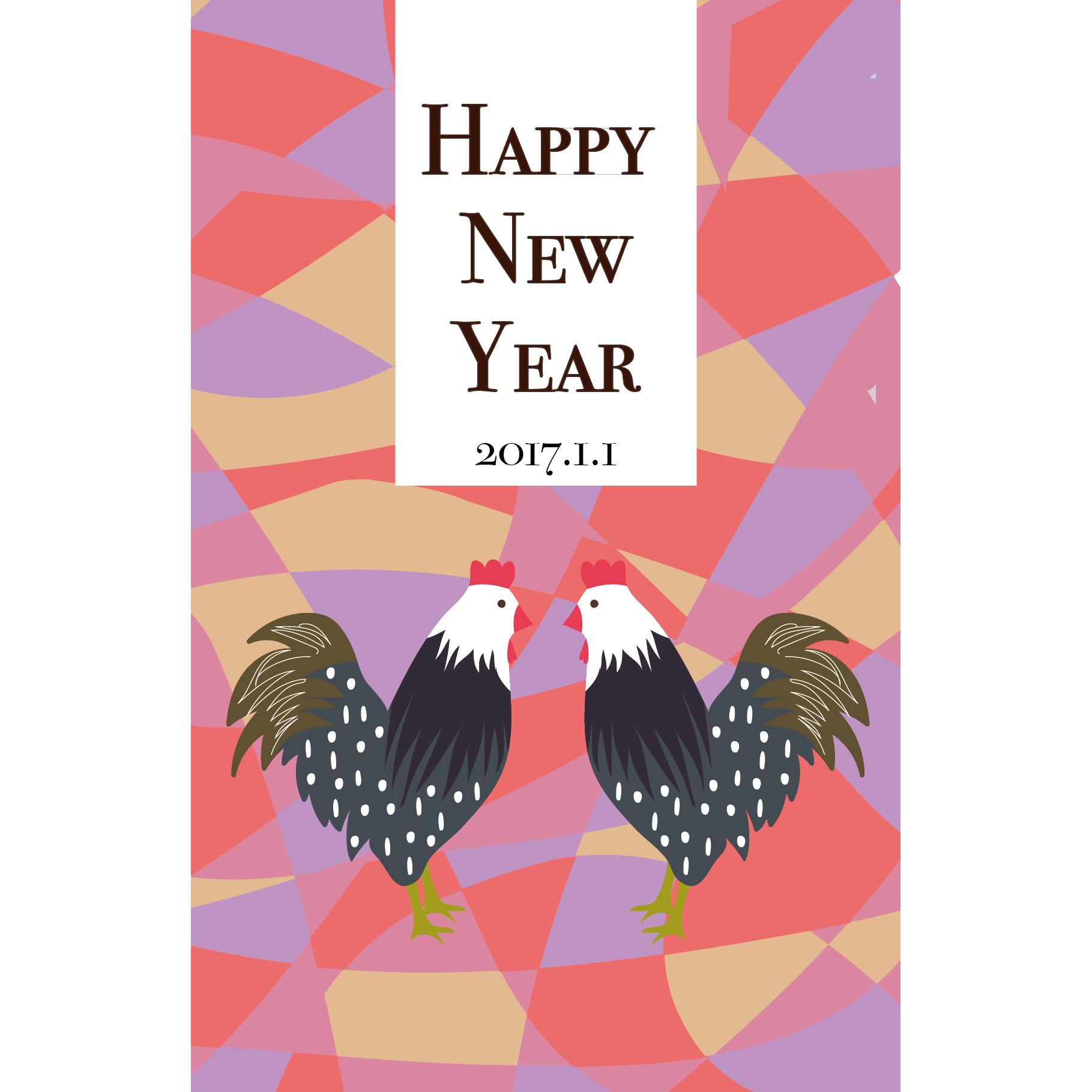 酉年 とってもおしゃれな鶏の年賀状 2017年 イラスト | 商用フリー