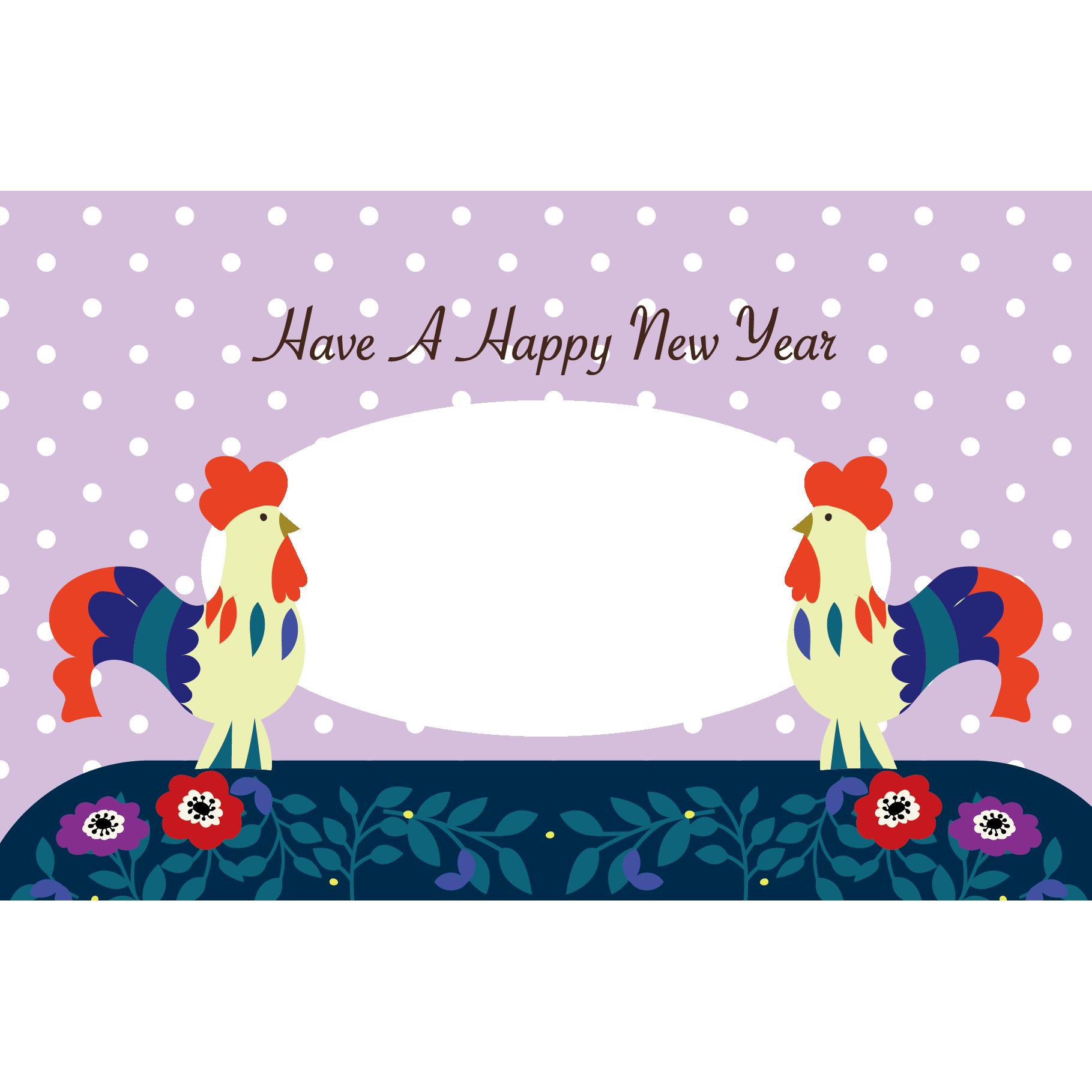 写真フレーム付き お洒落な 酉年パープル 年賀状 2017イラスト横