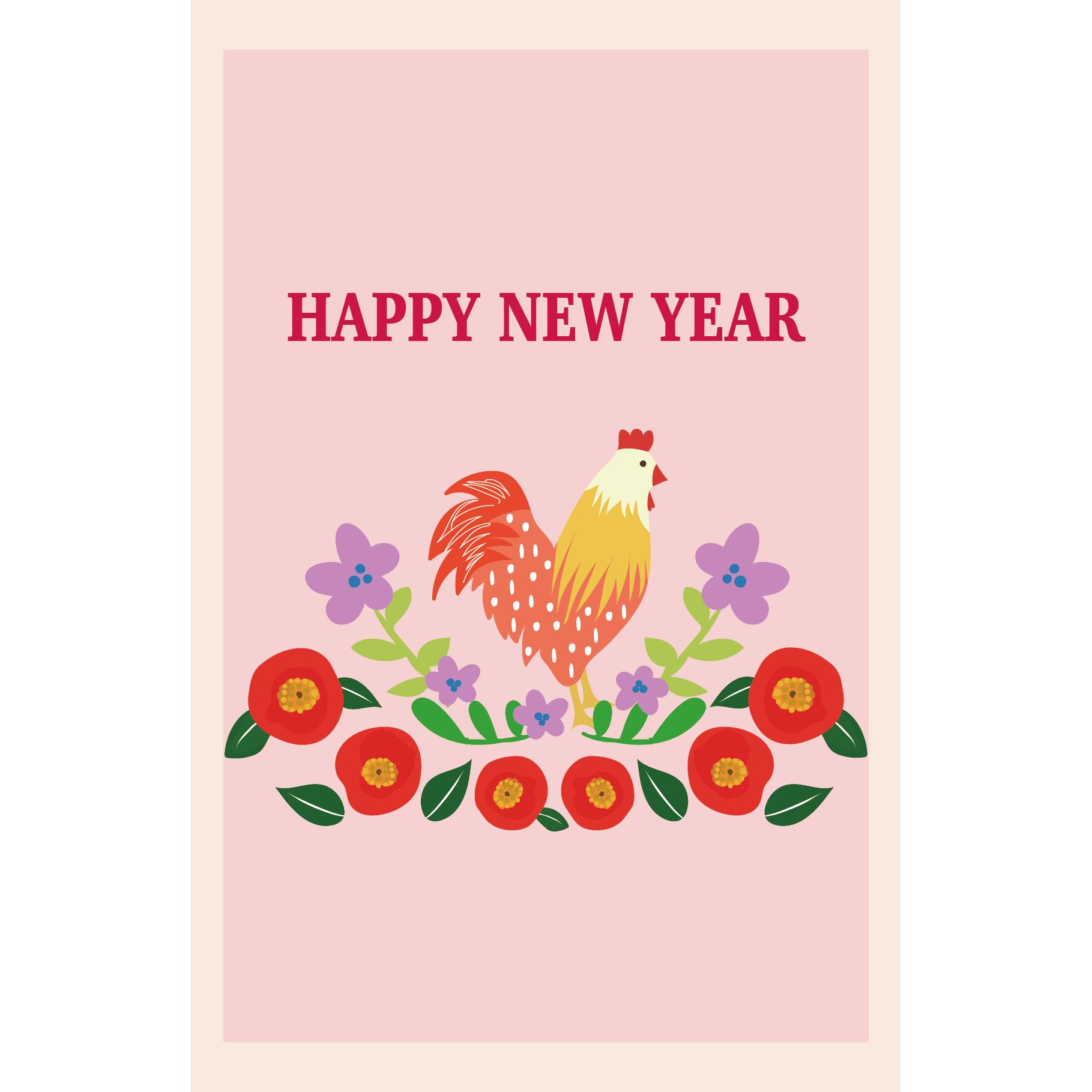 お洒落でかわいいお花と鶏にわとりの年賀状イラスト酉年 商用