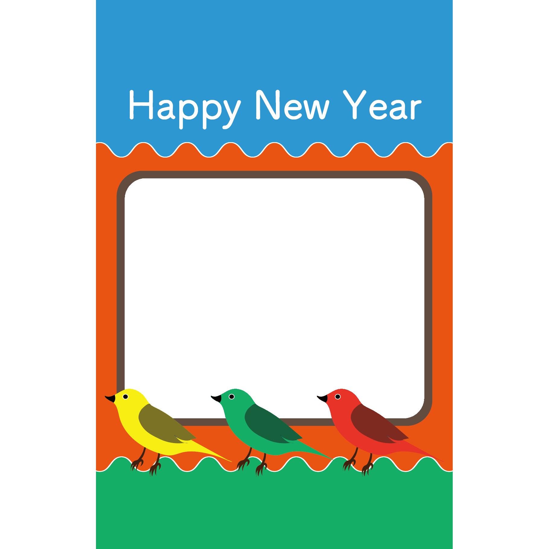 写真フレーム付き かわいい小鳥の年賀状 2017イラスト 酉年 | 商用
