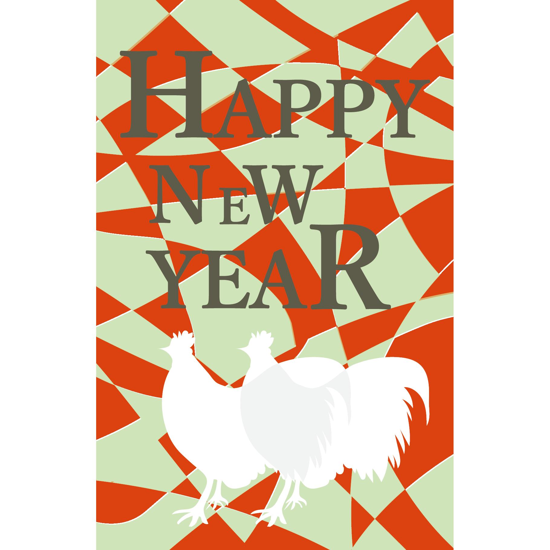 おしゃれな鶏の年賀状 イラスト 2017年【酉年】   商用フリー(無料)の