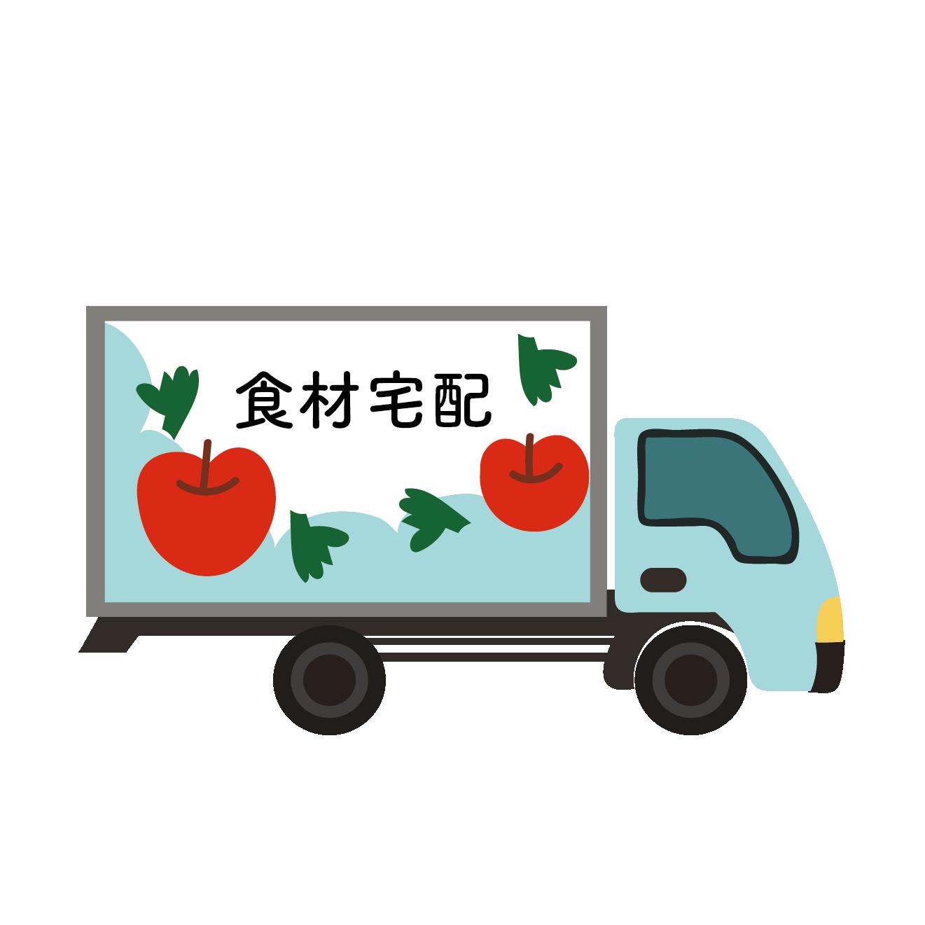 食材宅配の配送車(トラック)のイラスト | 商用フリー(無料)の