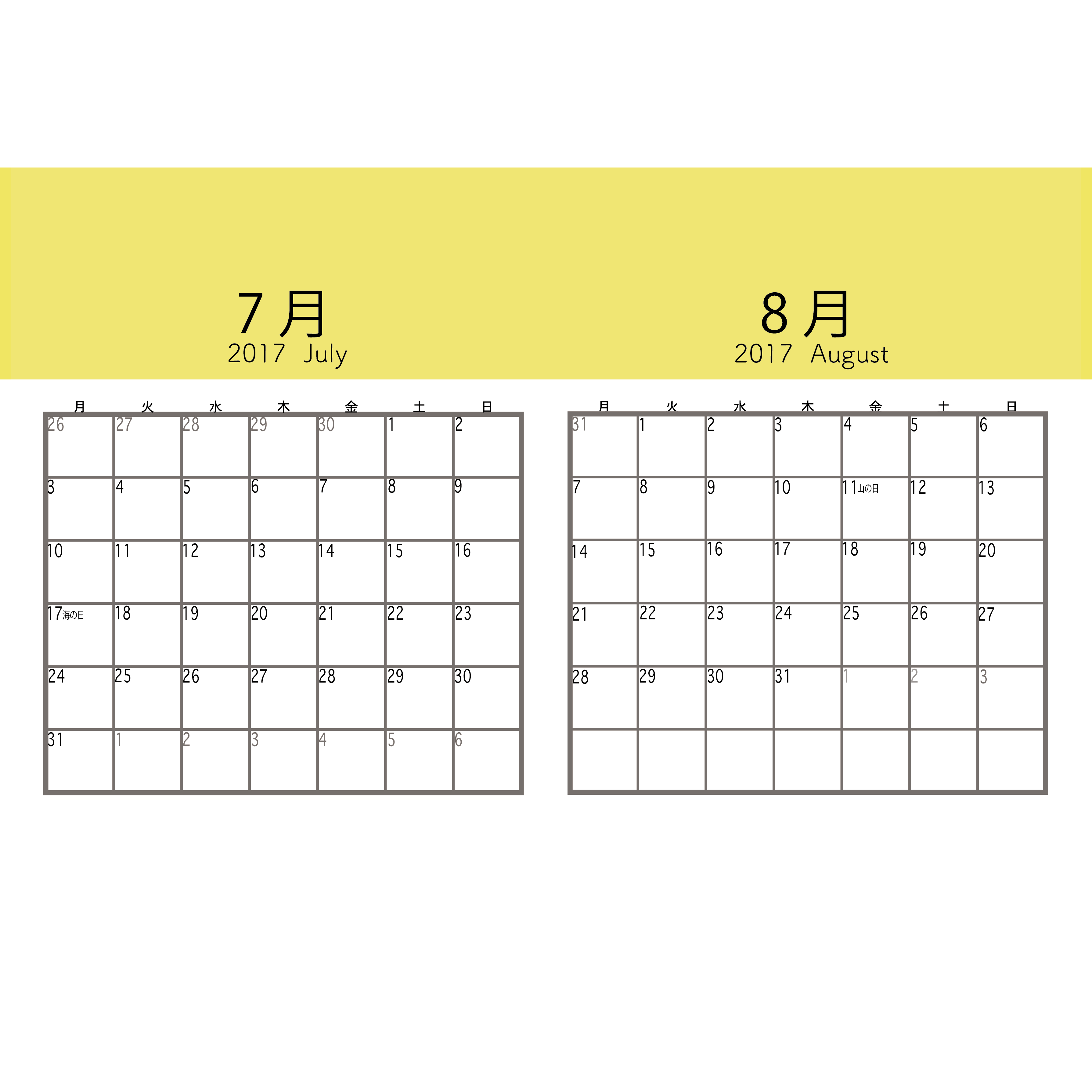 2017年 7月 8月カレンダーイラスト 2ヶ月分カレンダー 商用フリー 無料 のイラスト素材なら イラストマンション