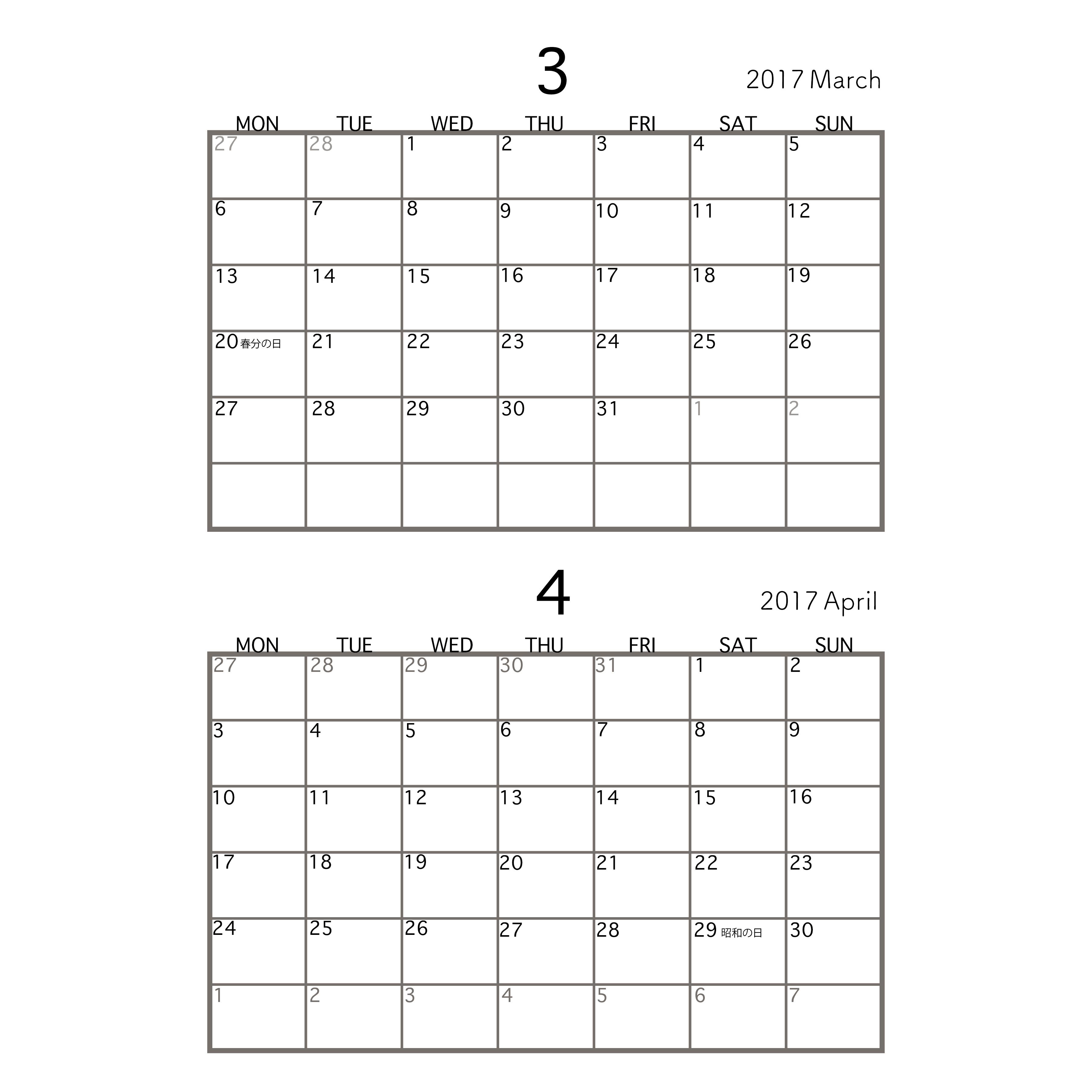 2017年 カレンダー3月 4月月曜始まりイラスト 商用