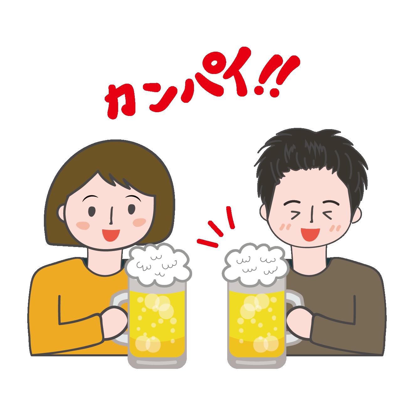 乾杯 イラストまずはビールで イラスト 商用フリー無料の
