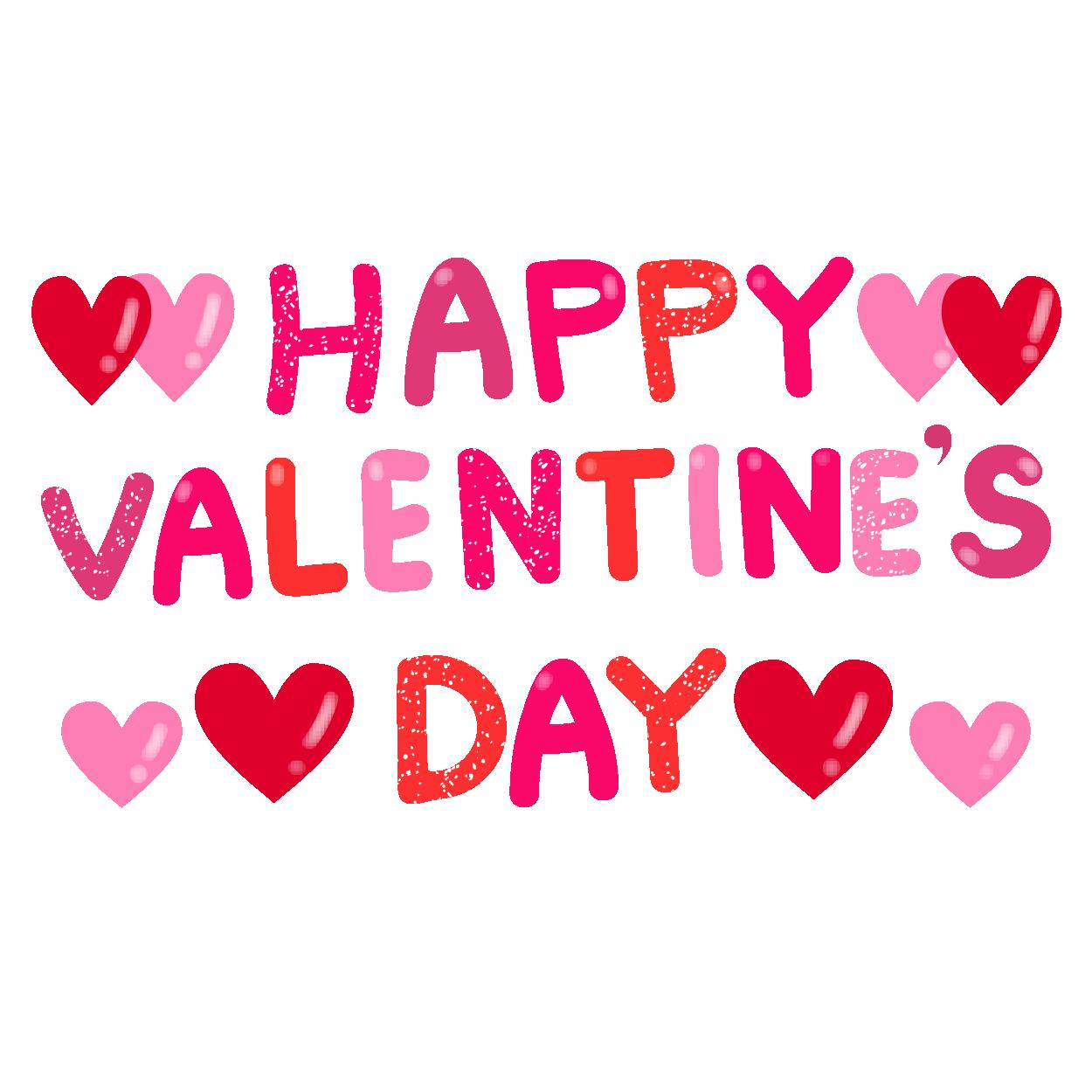 バレンタインデー 英語 ロゴイラスト | 商用フリー(無料)のイラスト