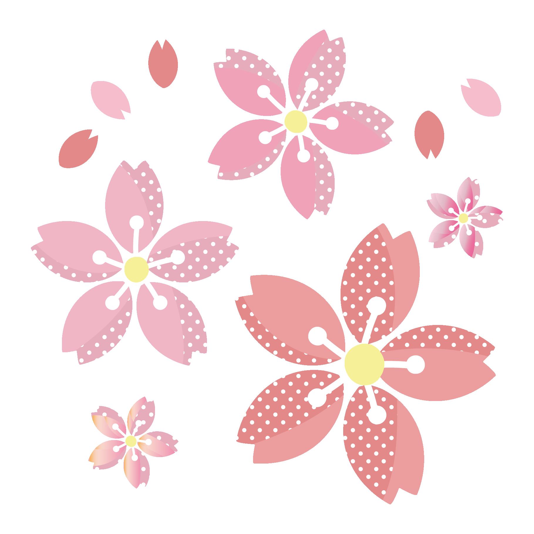 桜 イラスト ドットでかわいい♪ | 商用フリー(無料)のイラスト素材なら