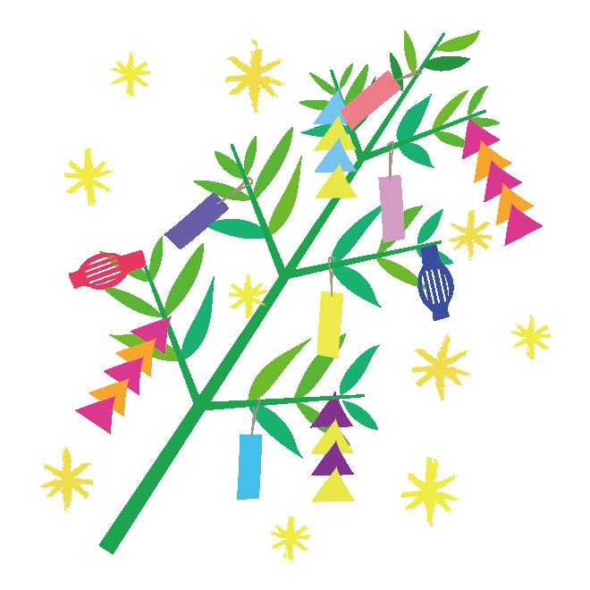 キラキラかわいい七夕と笹の葉と短冊のイラスト 商用フリー無料の