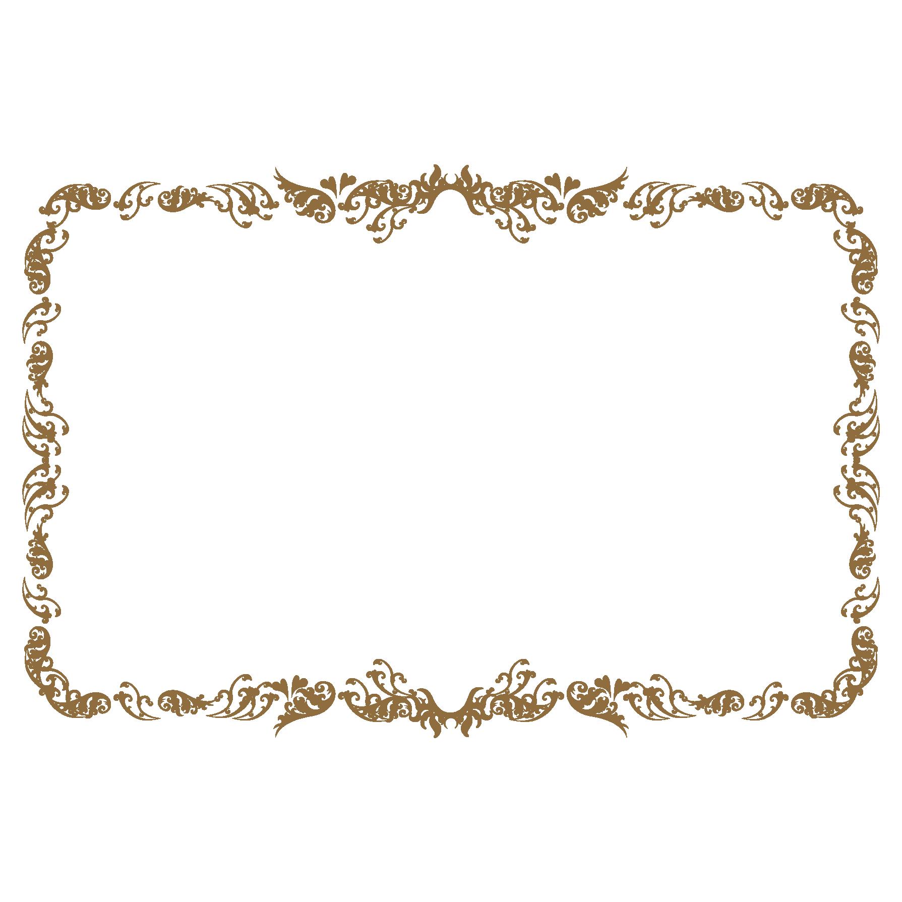 賞状(表彰状)の横フレームのテンプレートイラスト | 商用フリー(無料