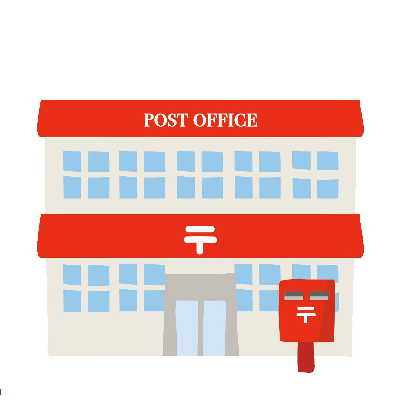町の郵便局(ゆうびんきょく)のイラスト | 商用フリー(無料)の