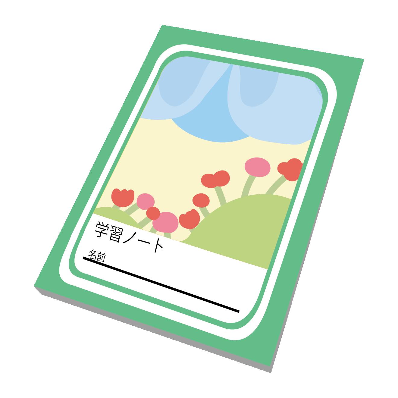 かわいい学習帳ノートのイラスト 商用フリー無料のイラスト素材
