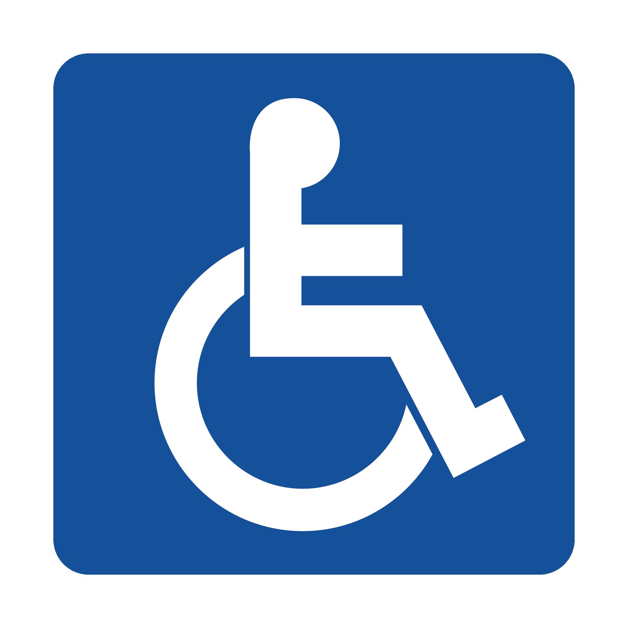 国際シンボルマーク(車椅子マーク)のイラスト | 商用フリー(無料)の