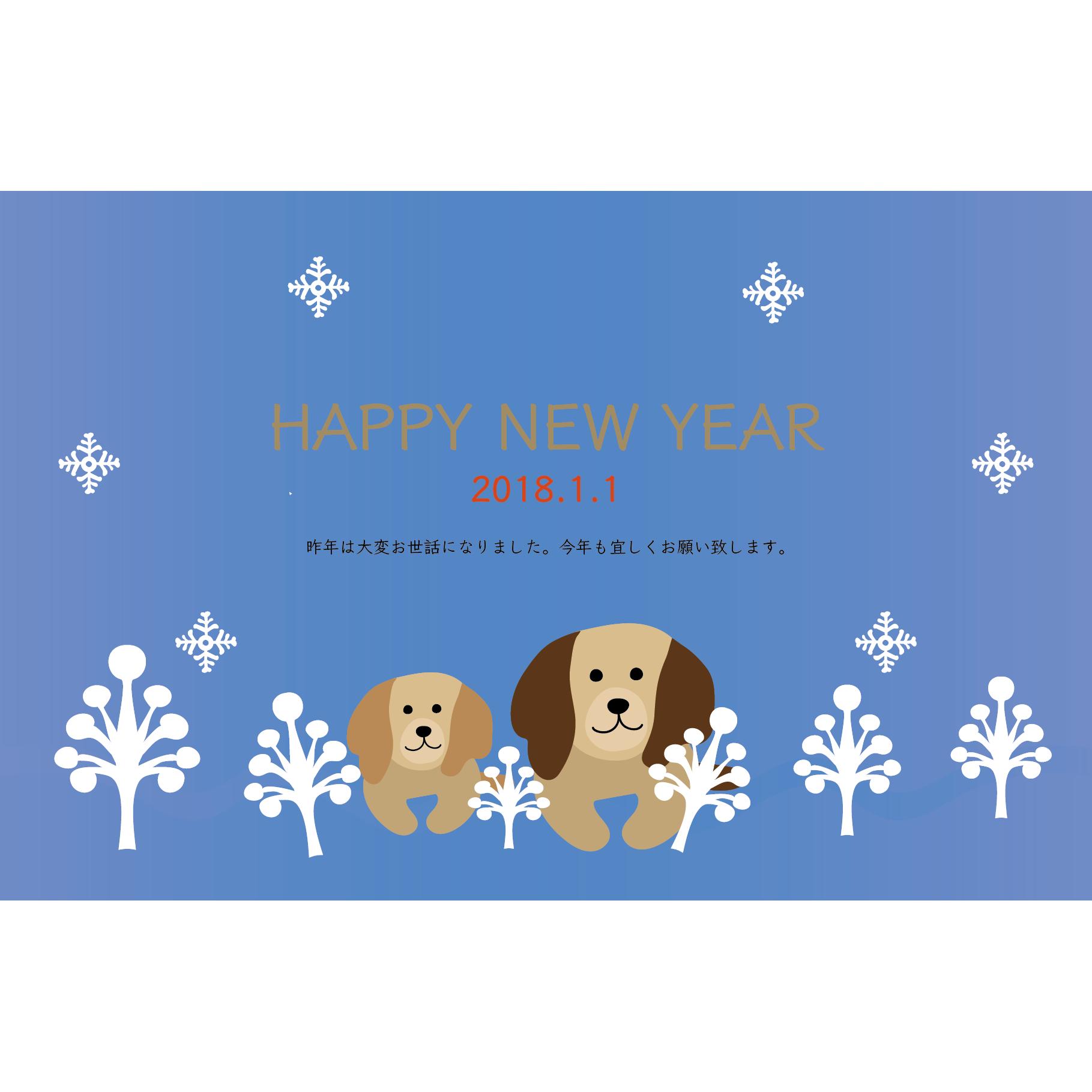 戌年の年賀状かわいい犬の親子と結晶のイラスト 2018 横型 商用
