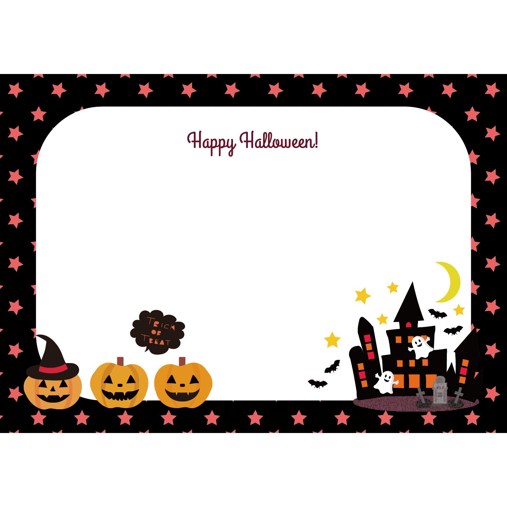 ハロウィン♪カボチャとお化け屋敷のフレーム飾り枠 a4サイズ イラスト