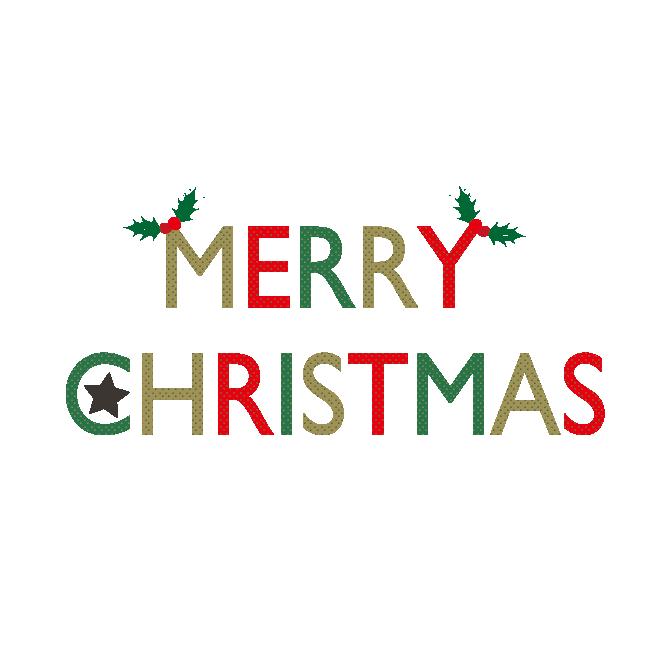 おしゃれなクリスマスmerry Christmas英語の文字 イラスト 商用