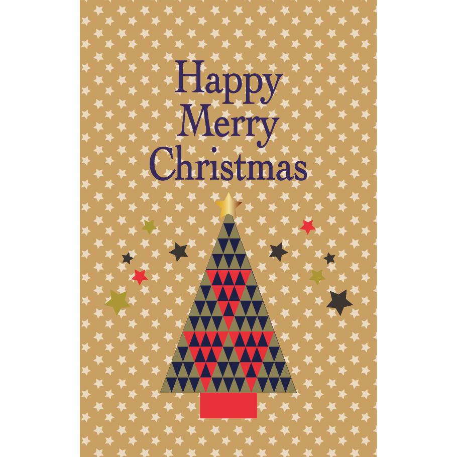 北欧風かわいいクリスマスカードの メッセージ イラスト縦