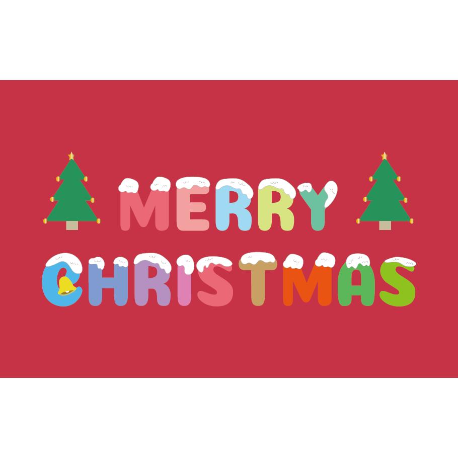 かわいい子供も喜ぶ クリスマスカードイラスト横 商用フリー