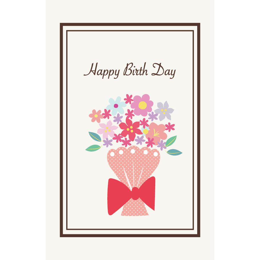 誕生日カードバースデーカード かわいい花束の 無料 イラスト 商用