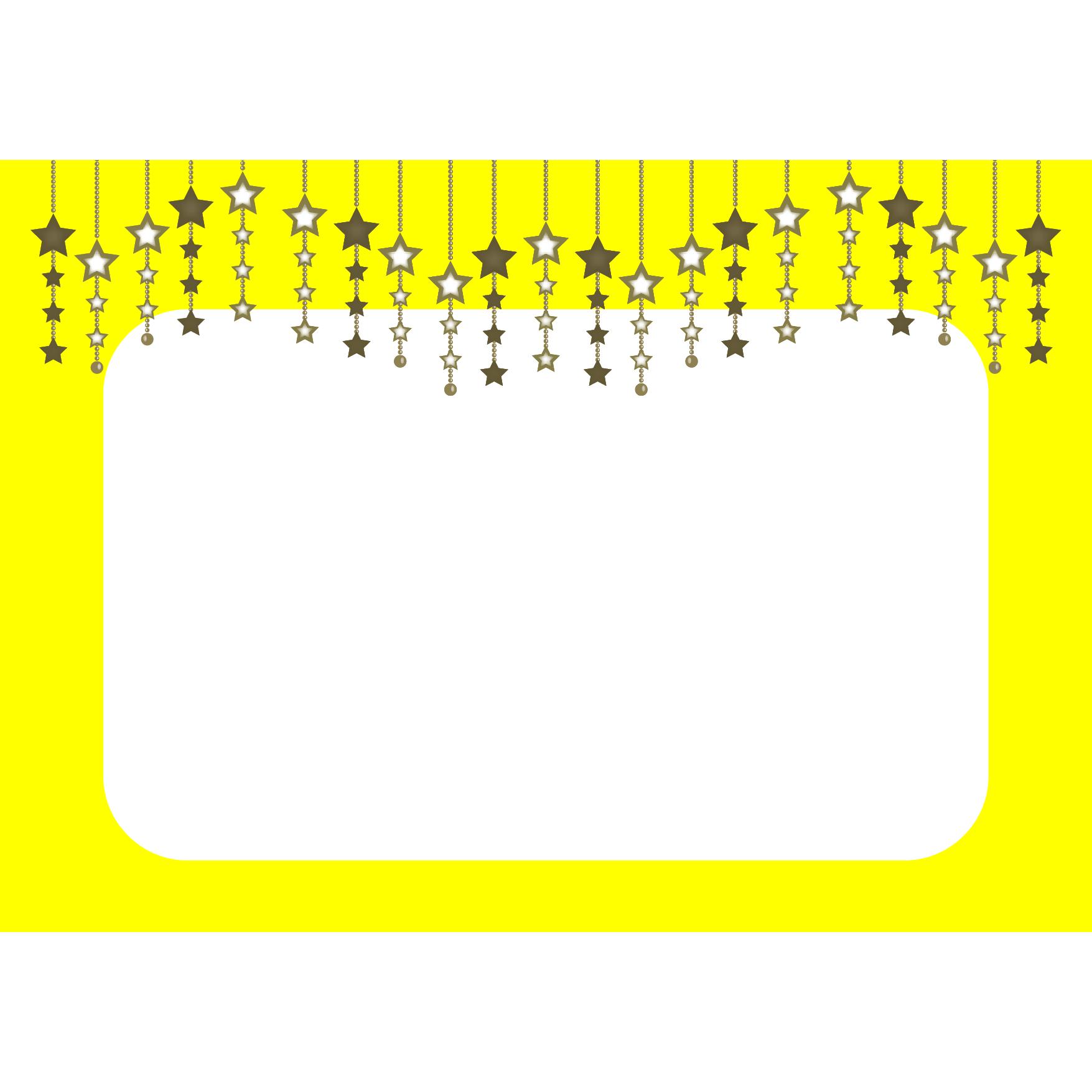キラキラお星さま♪かわいい飾り(オーナメント)フレーム イラスト