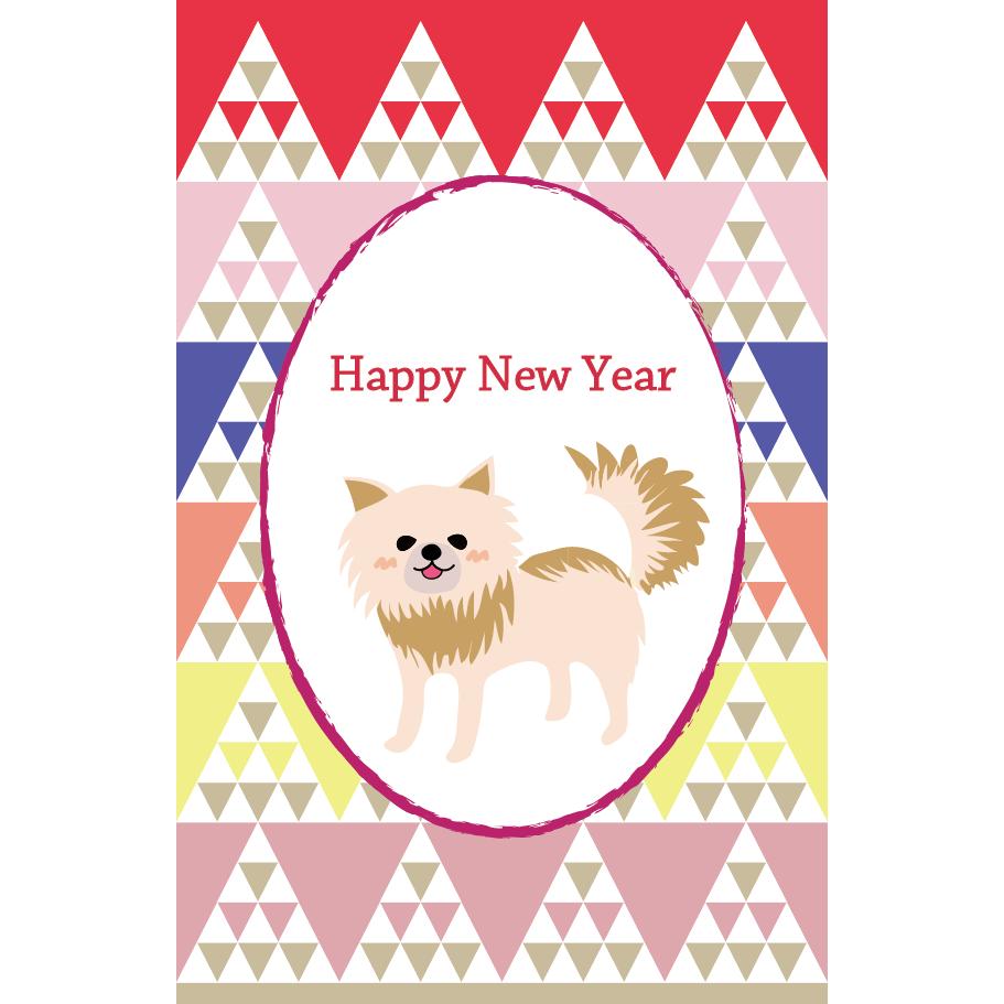 年賀状 2018年「犬」♪戌年 おしゃれ チワワ イラスト(縦) | 商用
