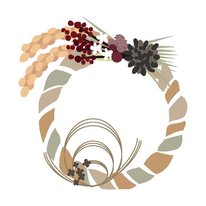 正月飾りおしゃれでガーリーなしめ縄の フリー無料イラスト