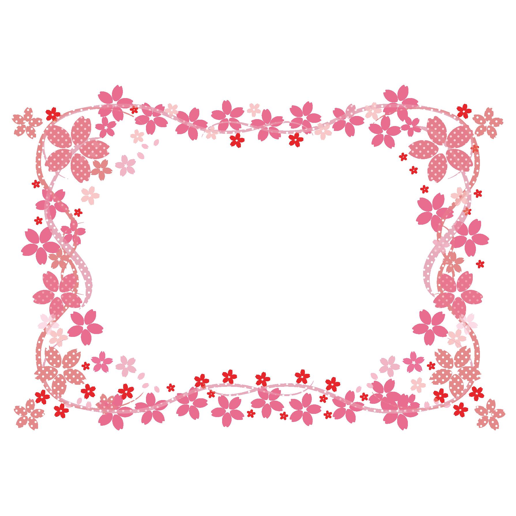和風だけどかわいい桜のフレームデザイン イラスト 商用フリー無料