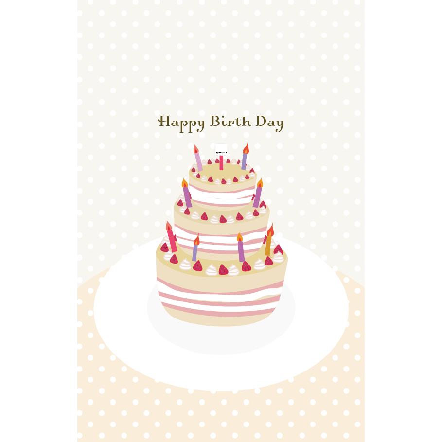 誕生日カードのテンプレート ケーキとお皿 イラスト 商用フリー無料