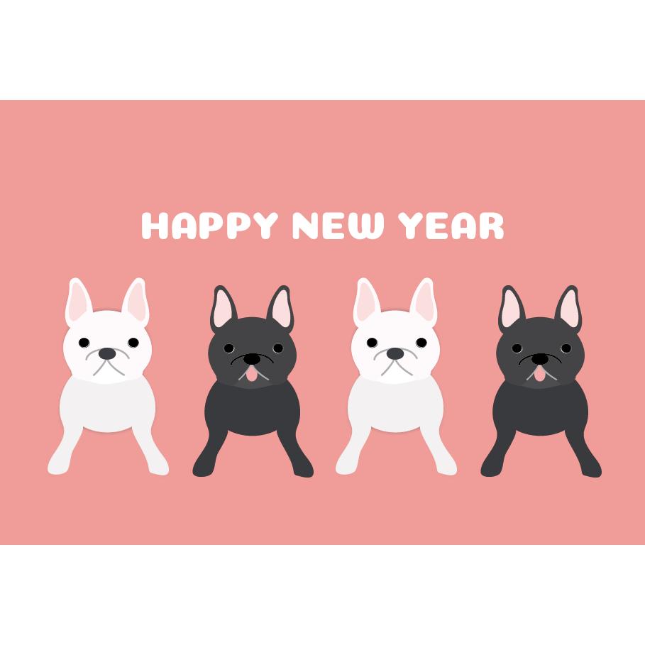 年賀状 2018年 デザインかわいいフレンチブルドッグ横 イラスト