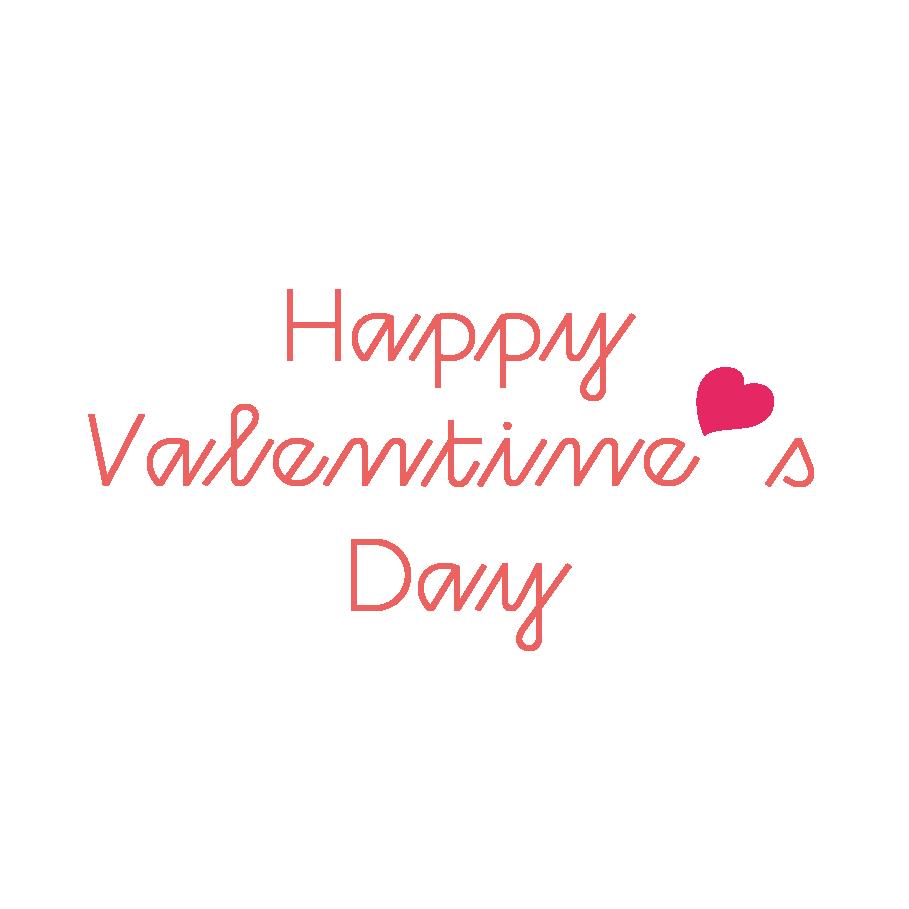 バレンタイン かわいい おしゃれな文字 ロゴ 無料 イラスト 商用