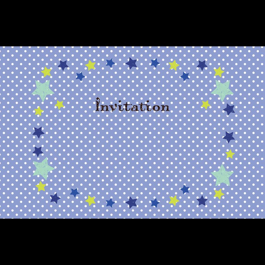 かわいい水玉ブルー 星型招待状 テンプレート イラスト 商用