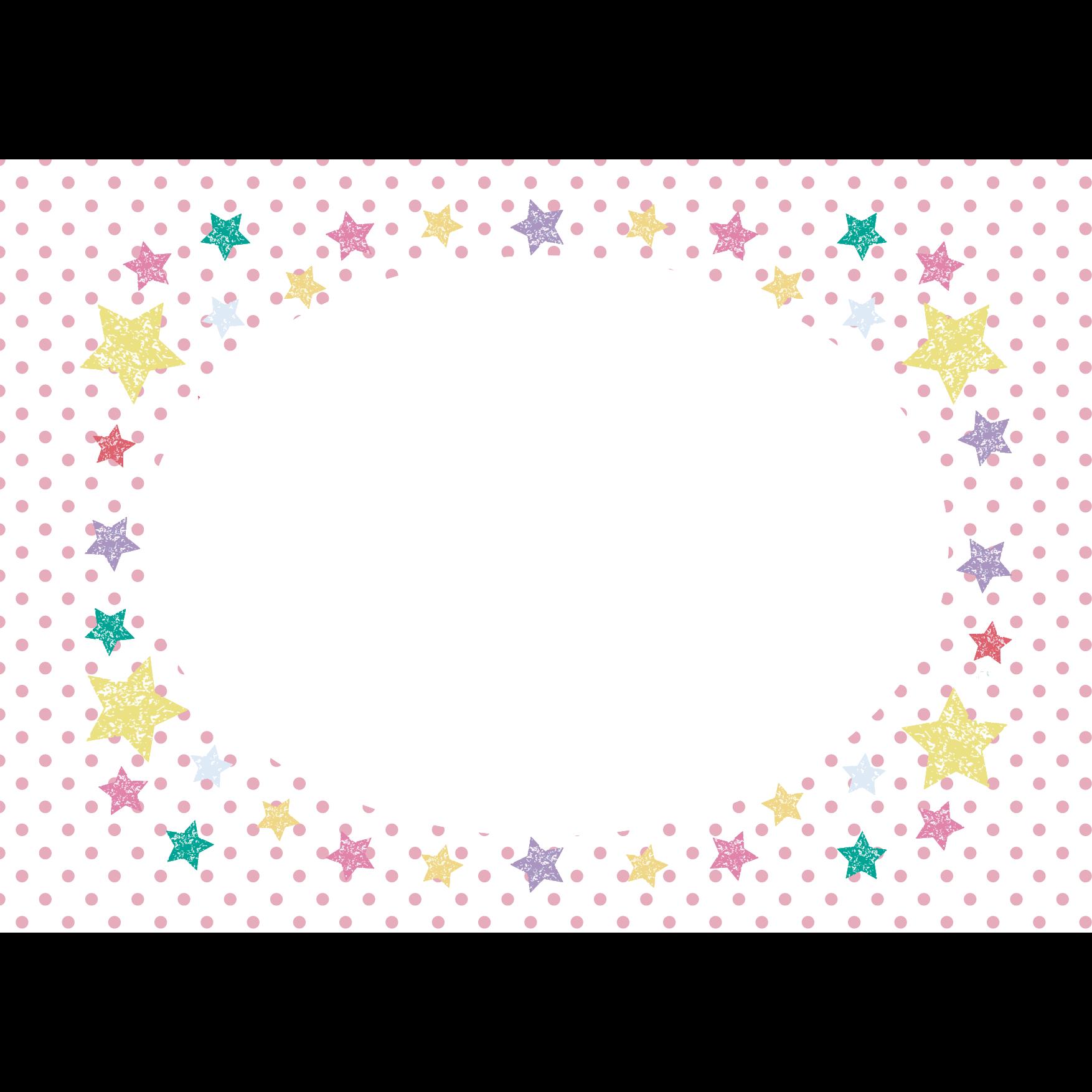 おしゃれ♪星(スター)模様のフレーム イラスト | 商用フリー(無料)の
