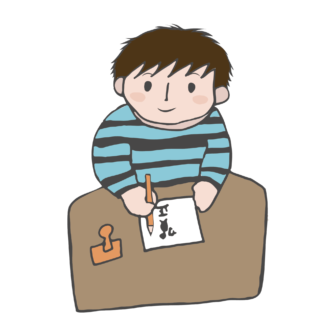 男性が年賀状を書いているイラスト 商用フリー無料のイラスト素材