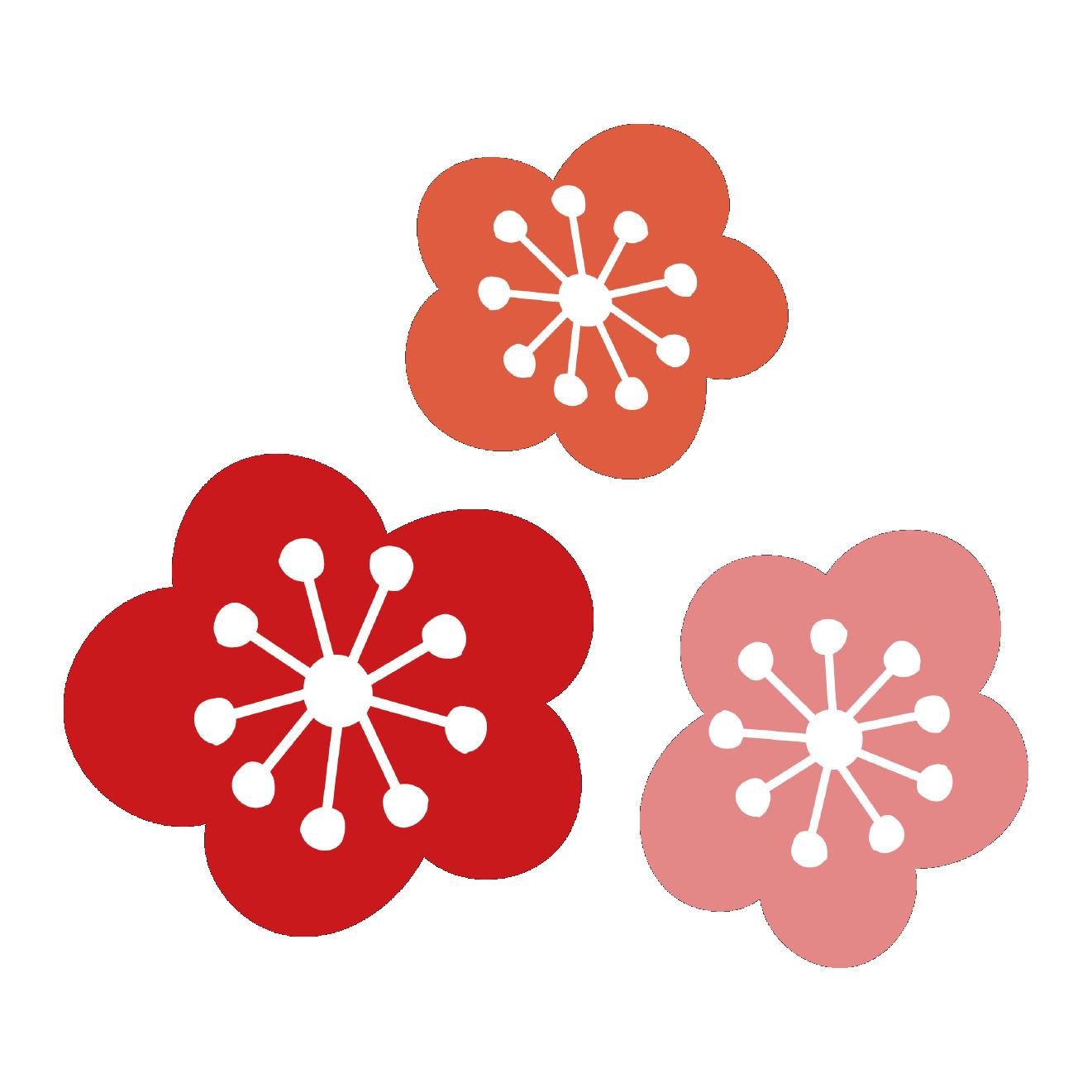 花かわいい梅ウメの花のイラスト 商用フリー無料の