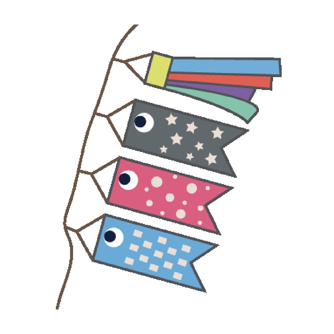 子供こどもの日のイラストpopな鯉のぼりこいのぼり 商用
