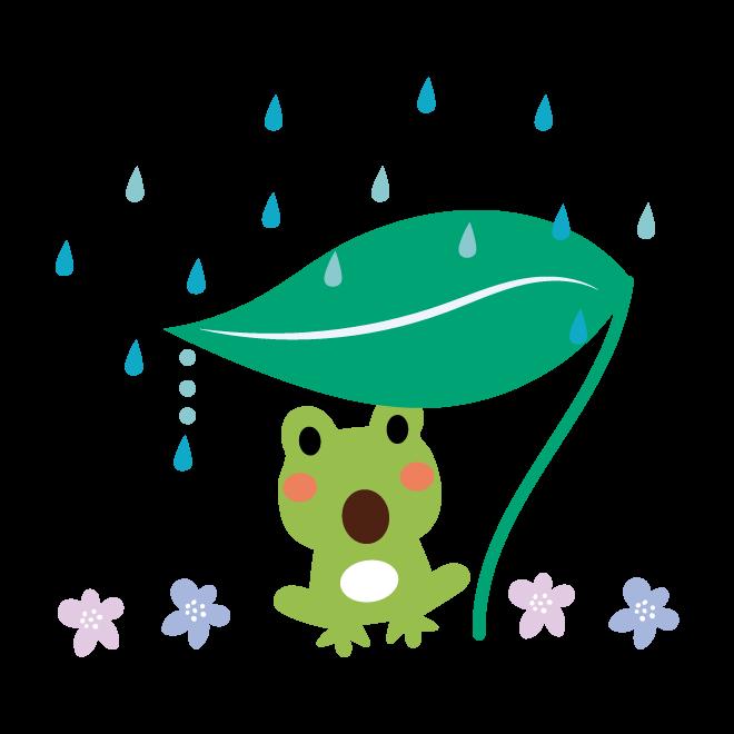 かわいい 蛙カエルと雨と葉っぱの 無料 イラスト 商用フリー