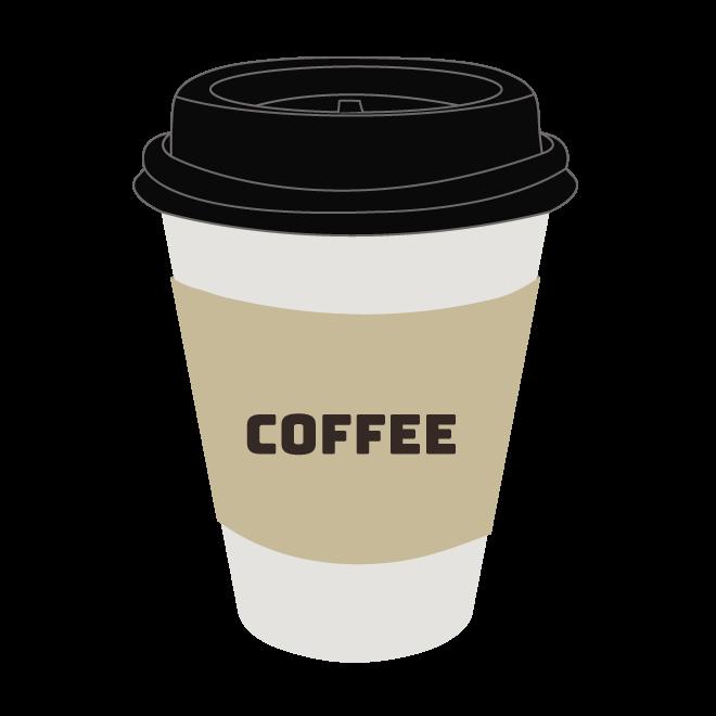 おしゃれ コーヒー珈琲テイクアウト紙カップ無料 イラスト