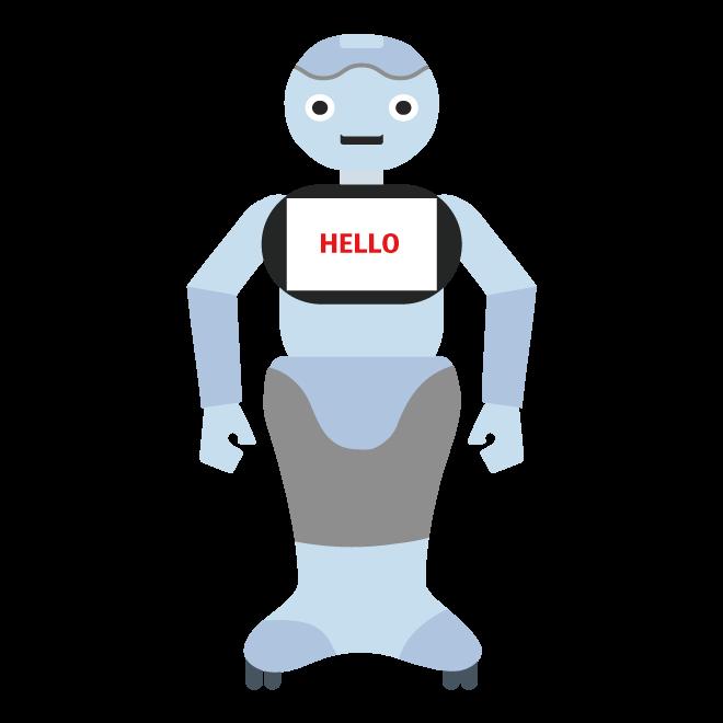 ロボットのかわいい フリー イラスト 商用フリー無料のイラスト素材