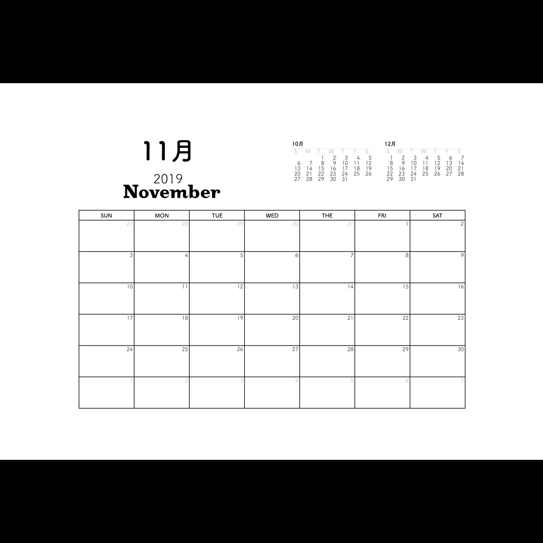 カレンダー 19 印刷用 11月 無料 サイズ 横 イラスト 商用フリー 無料 のイラスト素材なら イラストマンション