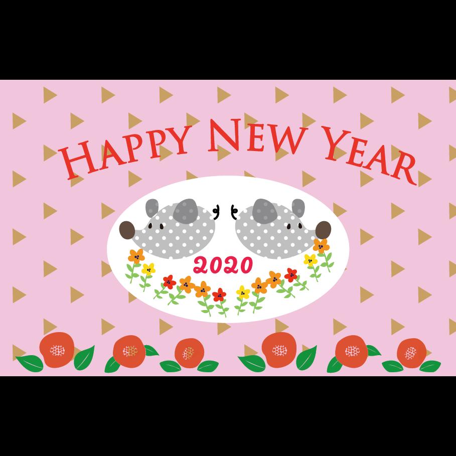 かわいい年賀状 2020年 ねずみ年 フリー イラスト テンプレート横