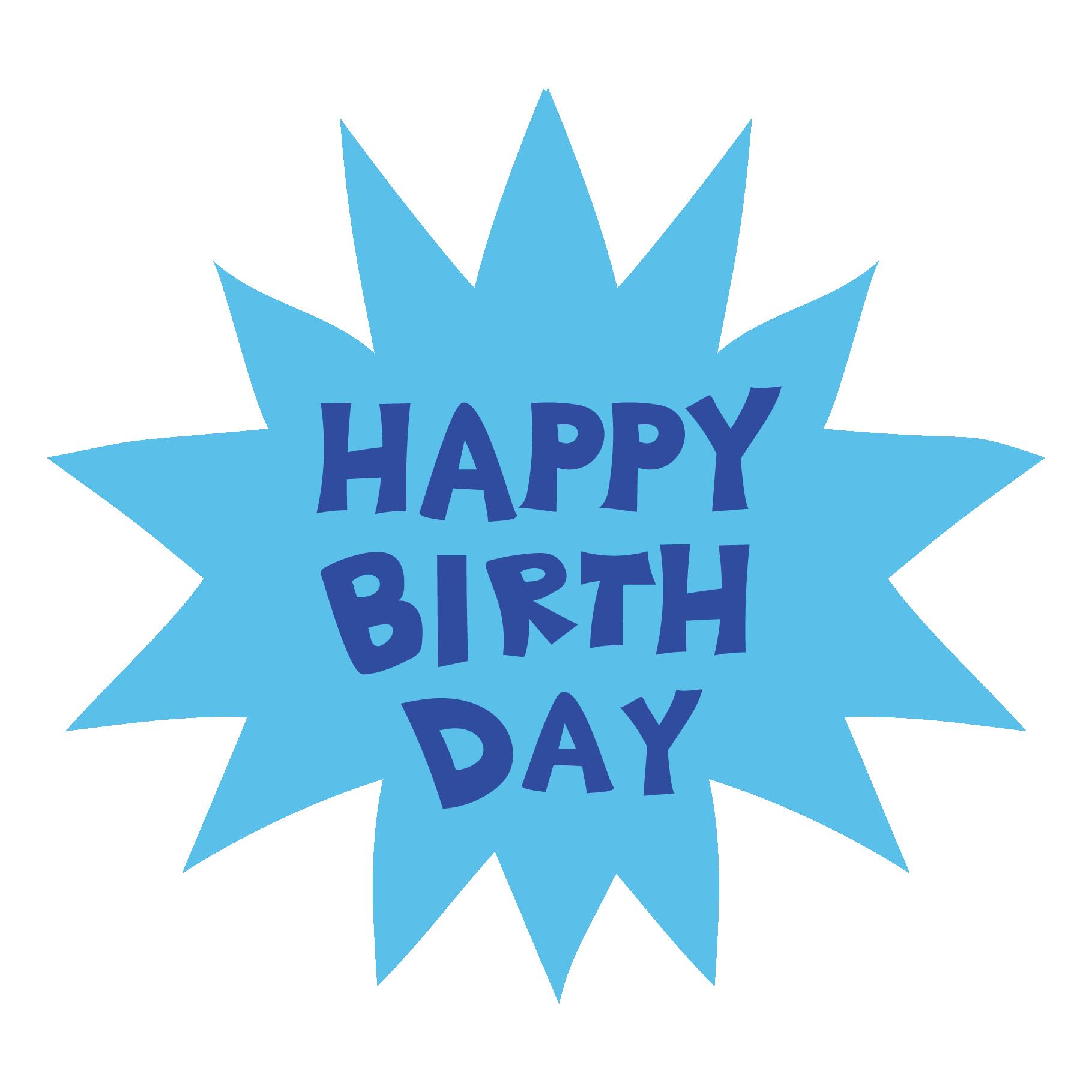 誕生日】happy birth dayのロゴ文字イラスト ブルー | 商用フリー(無料