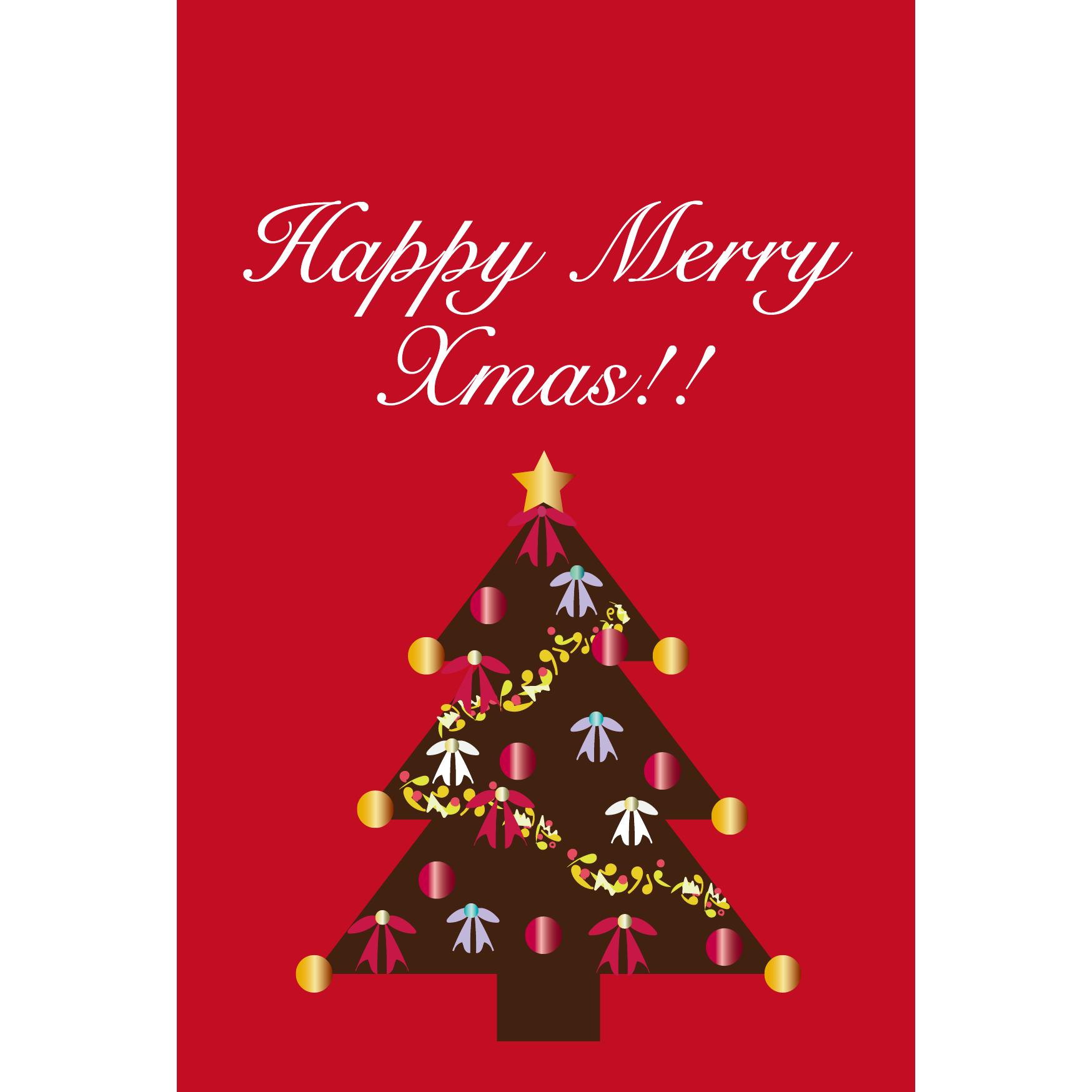 グリーティングクリスマスツリーのカードイラスト 商用