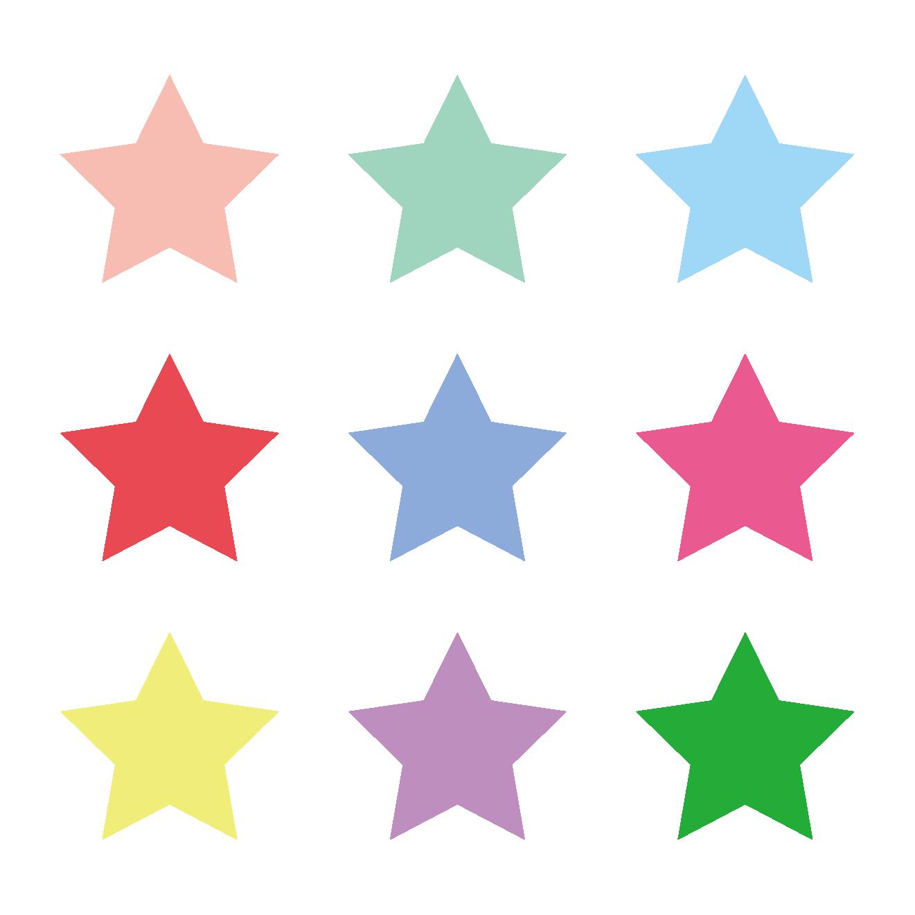 星(ほし)マークのイラスト!キラキラスターホシ【デザイン素材