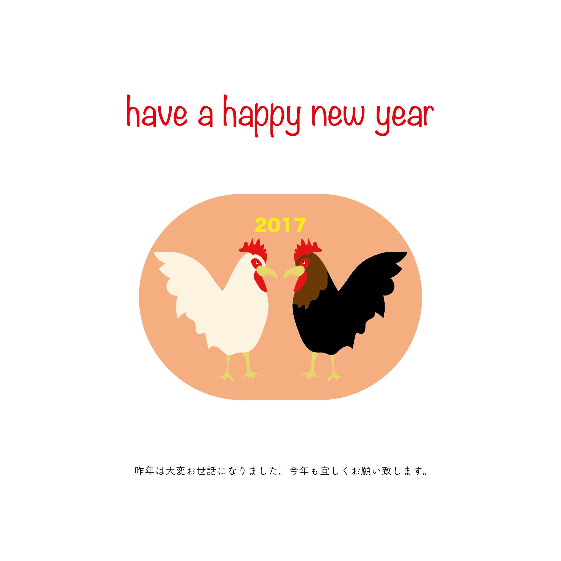 酉年白と茶色の鶏にわとりニワトリの年賀状イラスト