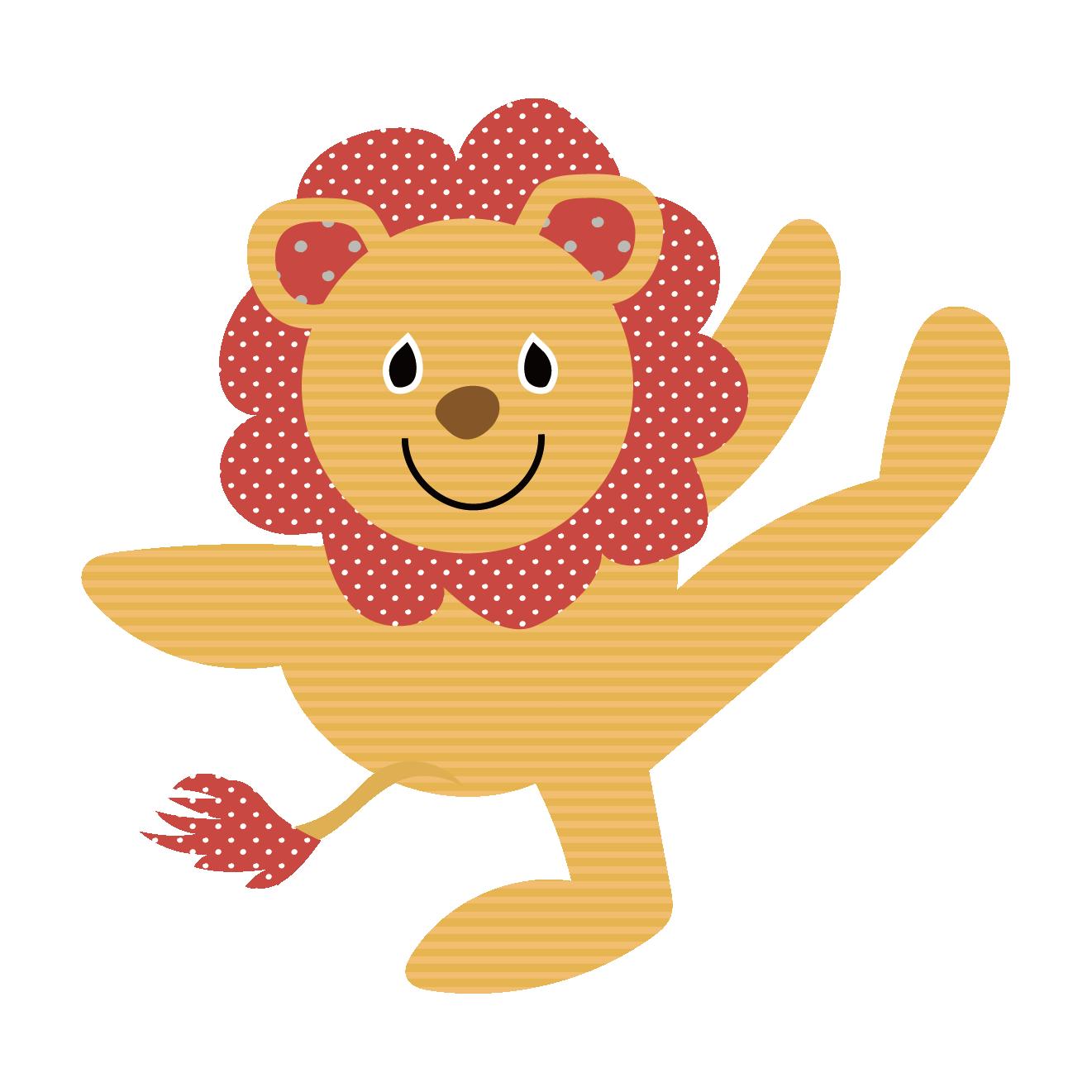 可愛いライオンらいおんのハッピー 無料 イラスト動物