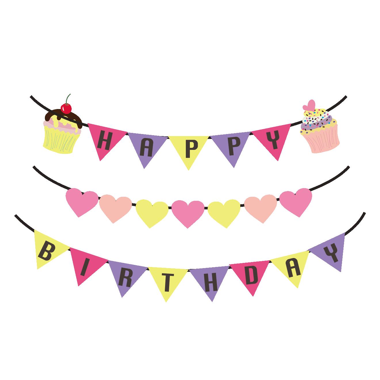女の子用 誕生日の飾り ガーランドの かわいい無料 イラスト 商用