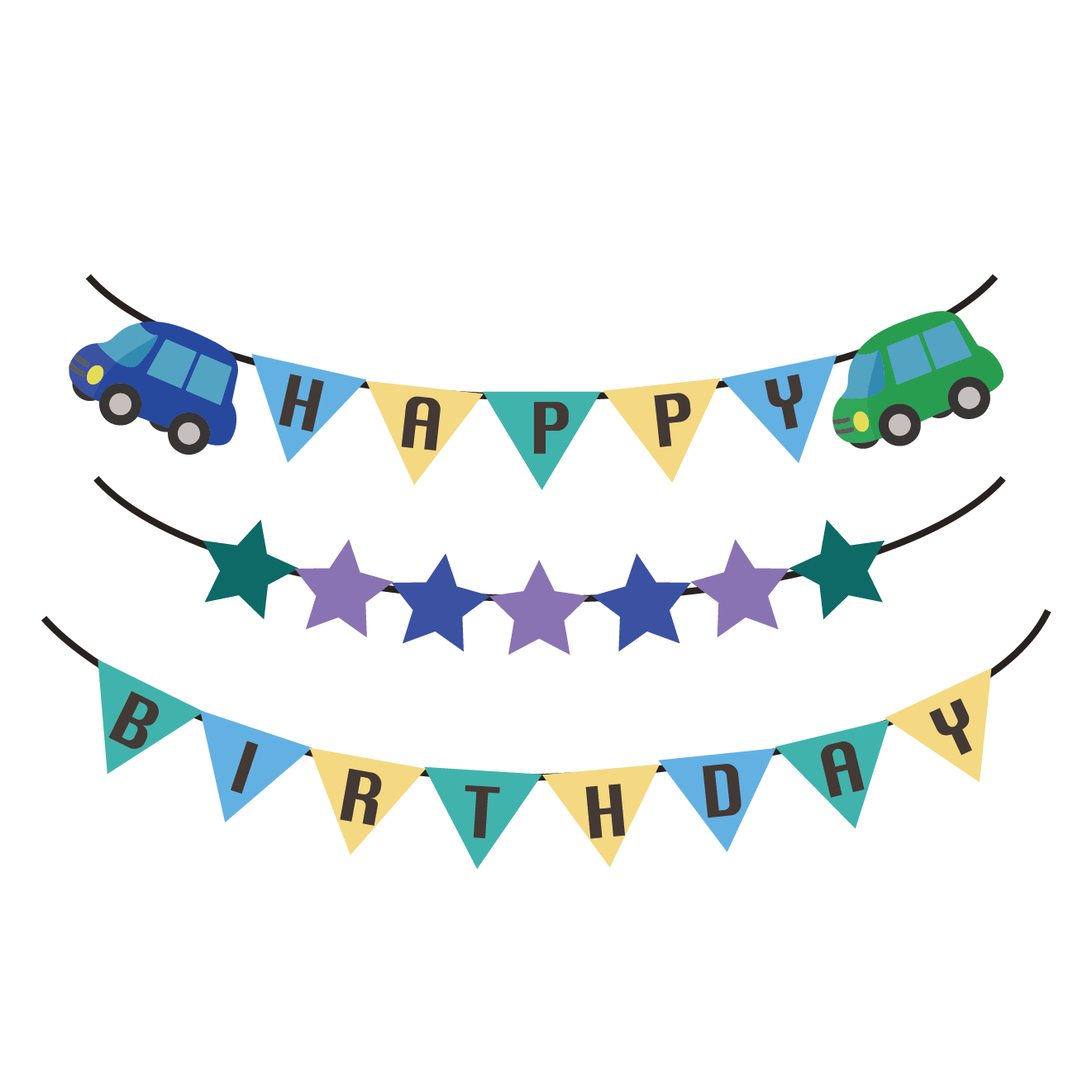 男の子用 誕生日の飾り ガーランドの 無料 イラスト 商用フリー無料
