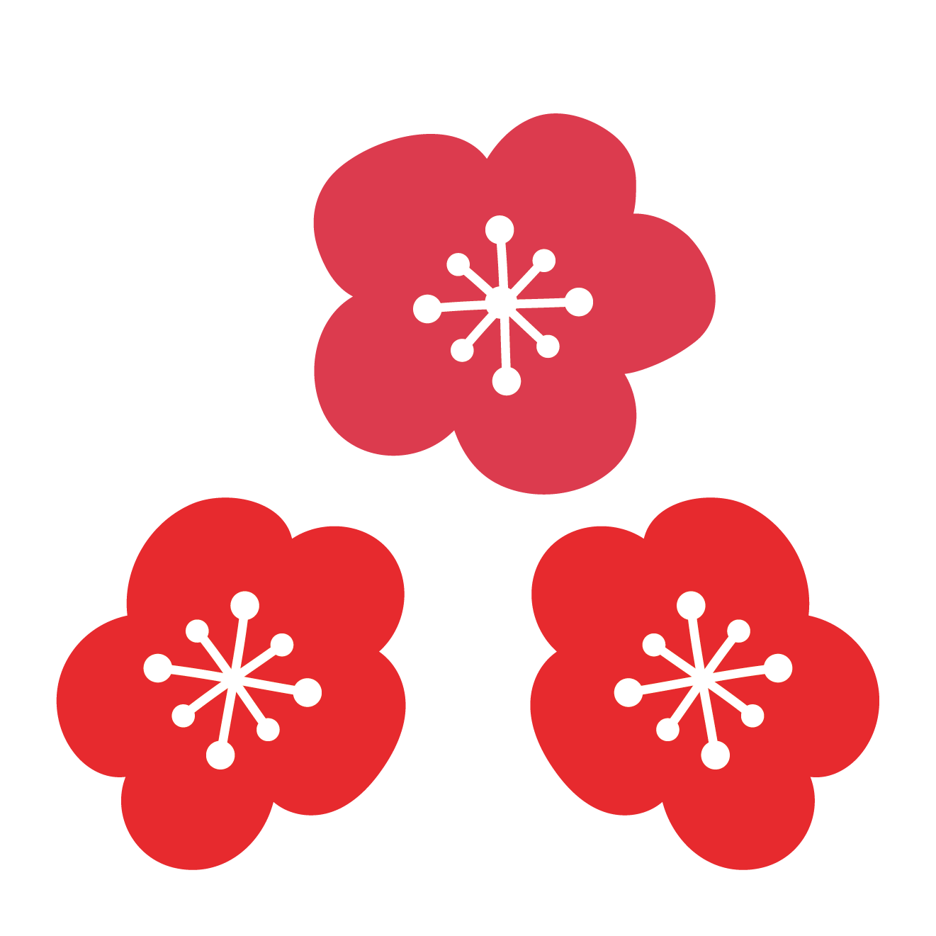 梅(うめ・ウメ)の花のイラスト【年賀状のワンポイントに!】 | 商用
