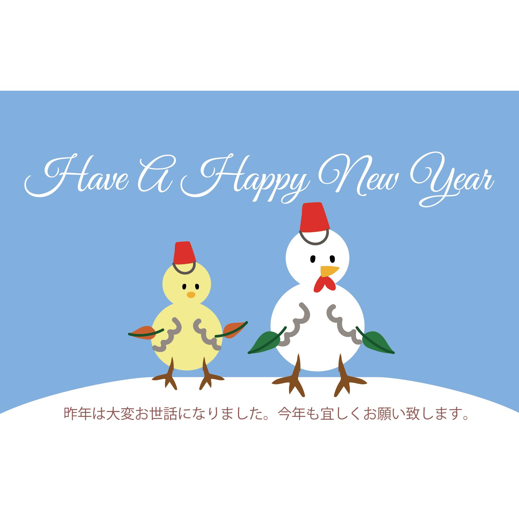 かわいい!雪だるま風!?鶏(にわとり)の年賀状イラスト 2017【横