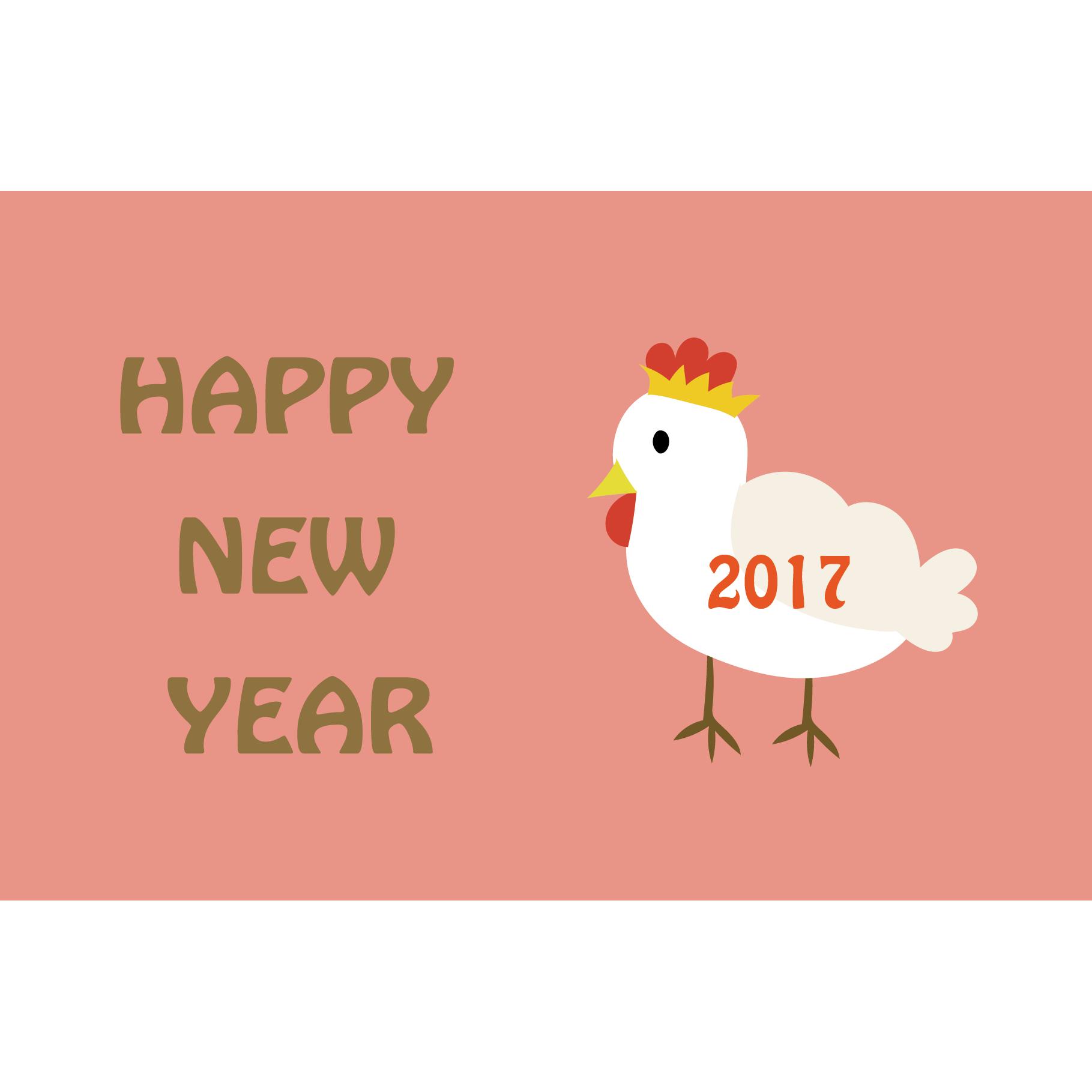 ティアラを被った鶏の2017年年賀状【酉年】イラスト   商用フリー(無料