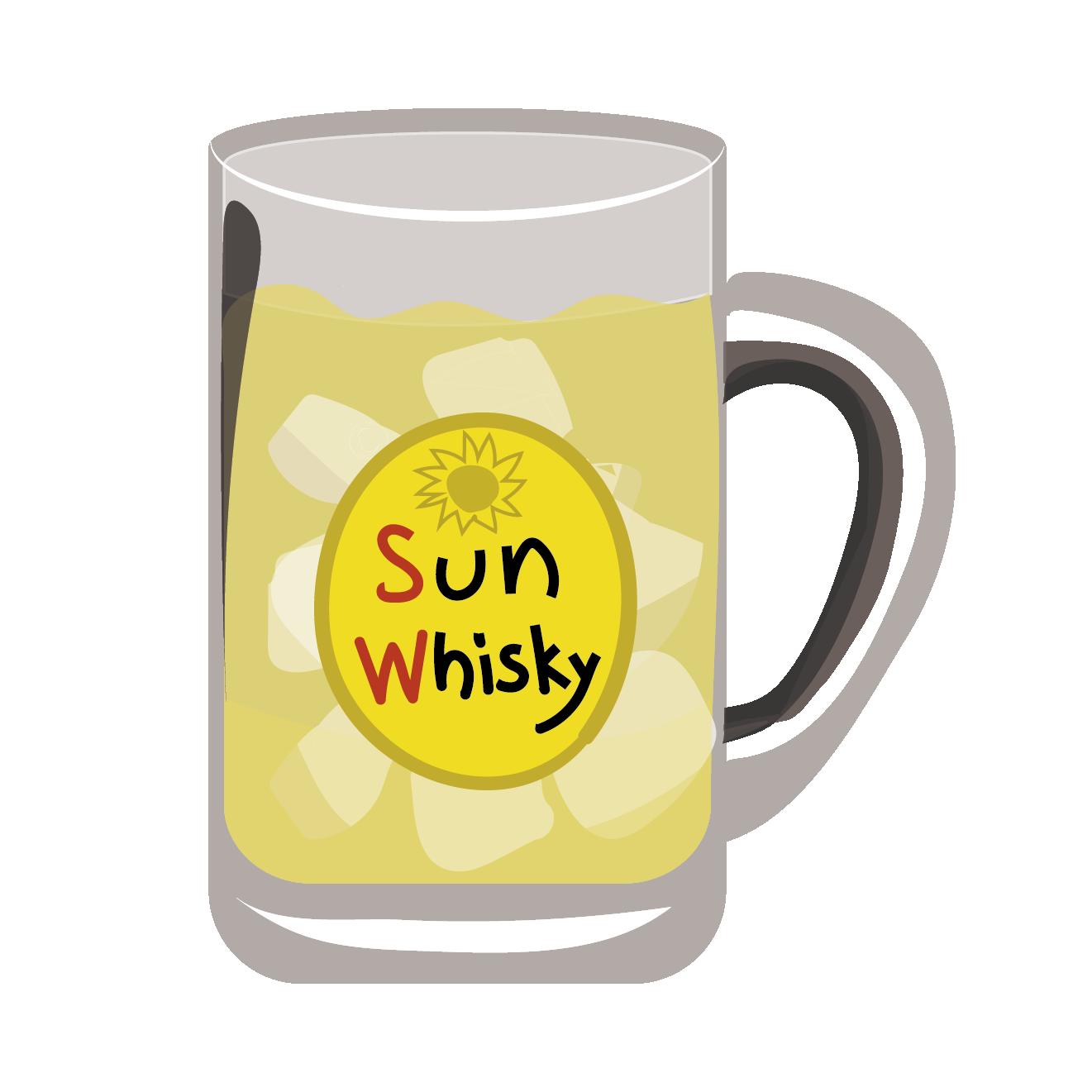 ハイボール(はいぼーる)ウィスキー・お酒のイラスト | 商用フリー